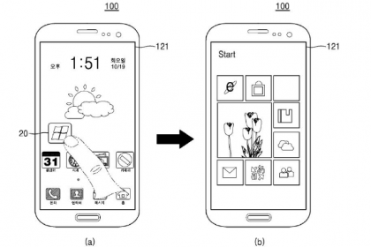 samsung-patent-reveals-smartphone-runnin%cf%86g-android-and-windows-at-the-same-time